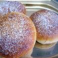 Iris al forno | Dolci Siciliani